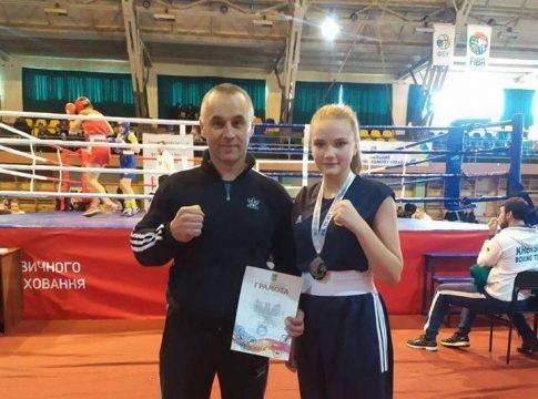 Вихованка Любарської ДЮСШ стала чемпіонкою України з боксу, 2019
