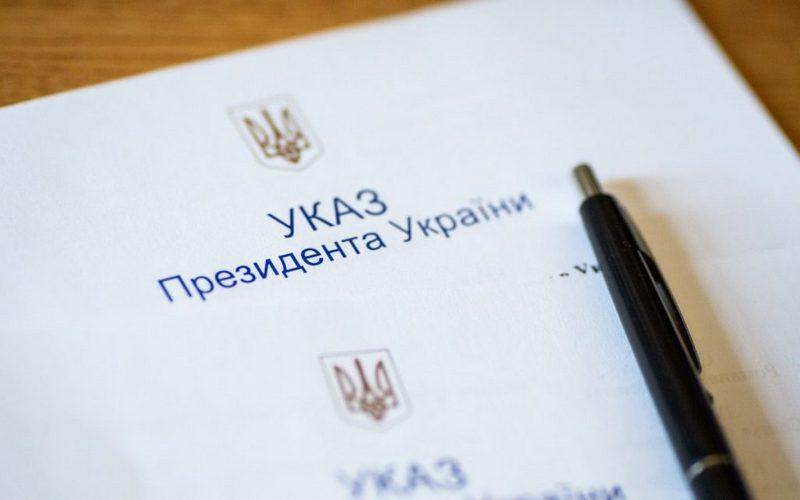 Президент Володимир Зеленський призначив голову Любарської РДА