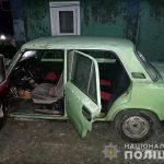 Викрадення автомобіля у жителя Любарщини, 2020