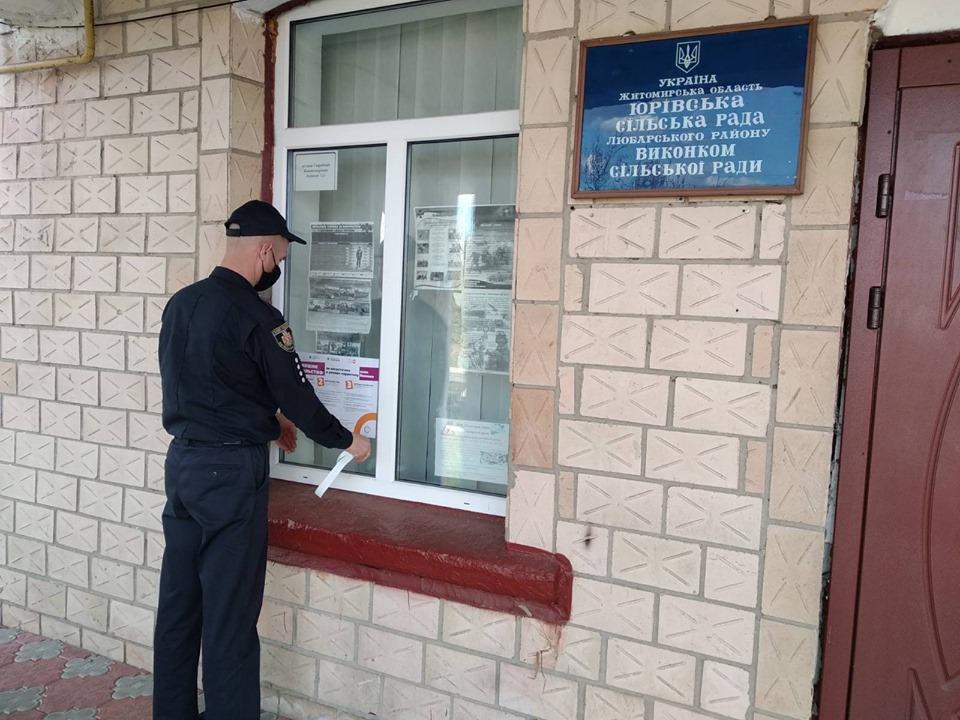 Поліцейські проводять роз'яснювальну роботу про те, як захиститися від домашнього насильства в умовах карантину