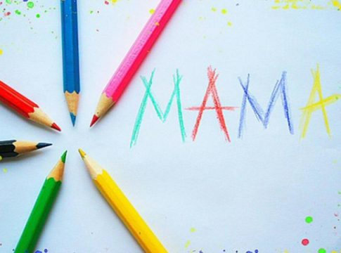 Найбільша наша шана – для матері!