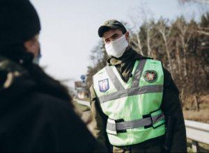 Любарські поліцейські за чотири дні склали 4 адмінпротоколи за порушення карантинних вимог