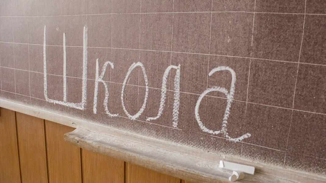Чи підуть діти до школи 1 вересня? Основні сценарії