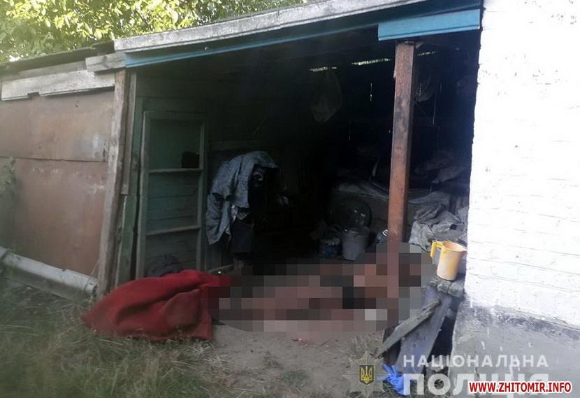 На Любарщині до смерті побили безхатченка: поліція встановила підозрюваного
