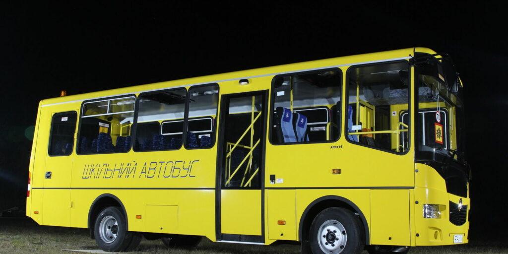 Любарська громада отримає один з 16 нових шкільних автобусів