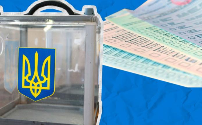 Сформовано черговість партій у виборчому бюлетені на місцеві вибори