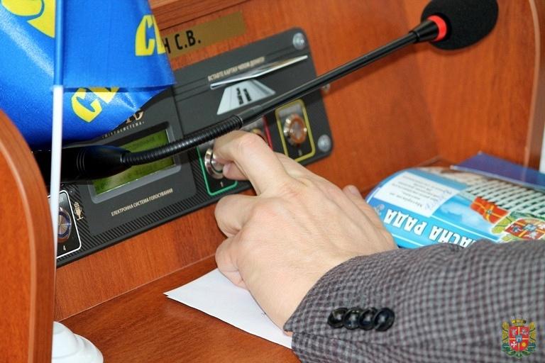 Нові й переобрані: результати виборів до Житомирської обласної ради