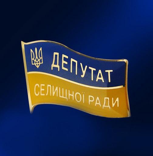 Новообрані депутати Любарської селищної ради зберуться на першу сесію