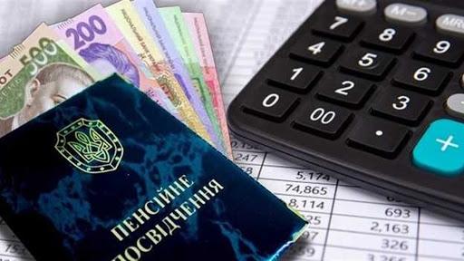 Власні пенсійні рахунки. Коли Україна перейде на накопичувальну систему?