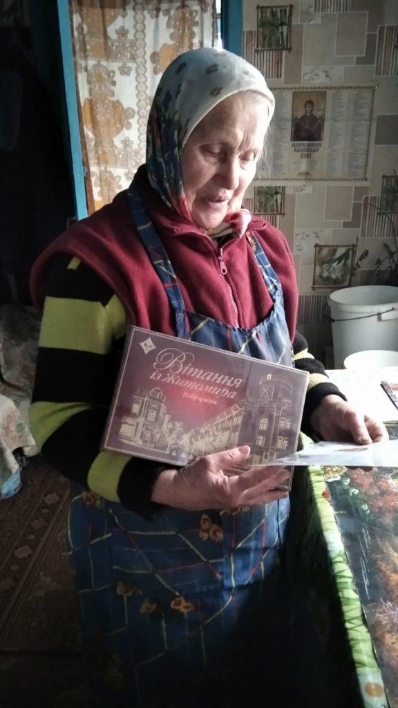 Ігор Ходак привітав зі святом жінок Любарщини