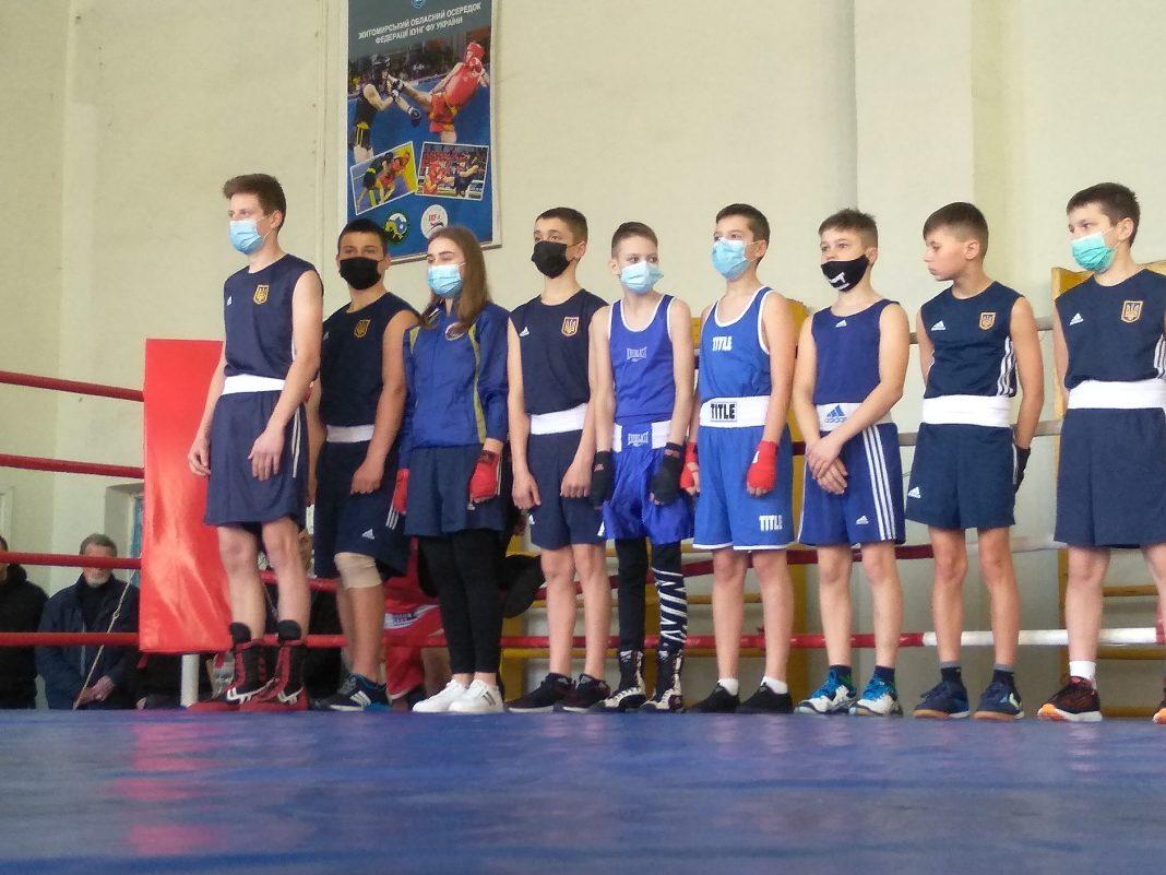 Спортсмени з Любара взяли участь в обласному чемпіонаті з боксу