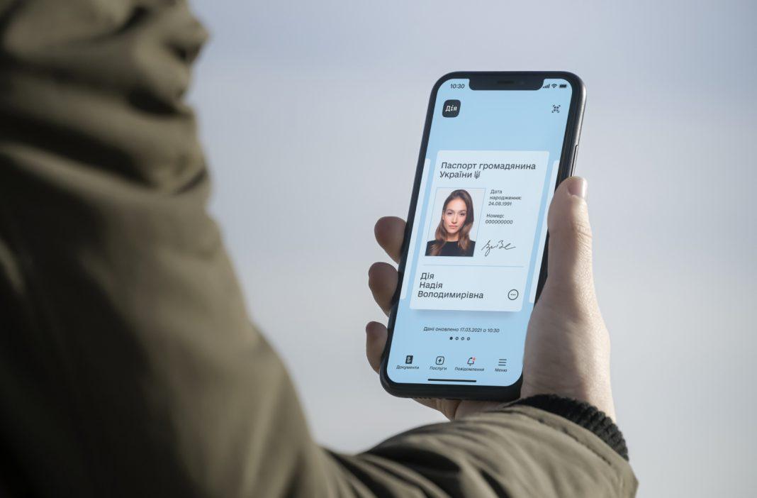 Що таке «паспорт у смартфоні» та як ним користуватися?