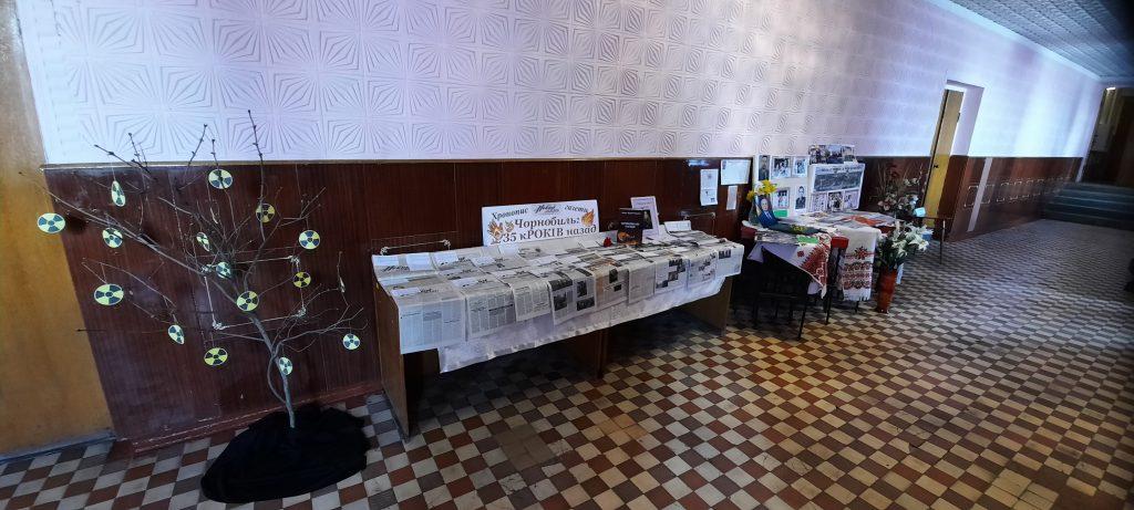 На Любарщині відбулися урочистості з нагоди 35-ї річниці аварії на Чорнобильській АЕС