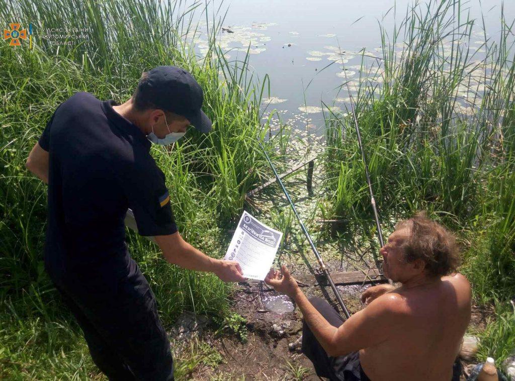 У Любарі рятувальники нагадали правила безпечного відпочинку в лісі та біля води