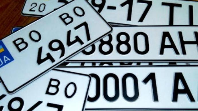 Відтепер онлайн можна підібрати номерний знак на авто з будь-якою числовою комбінацією